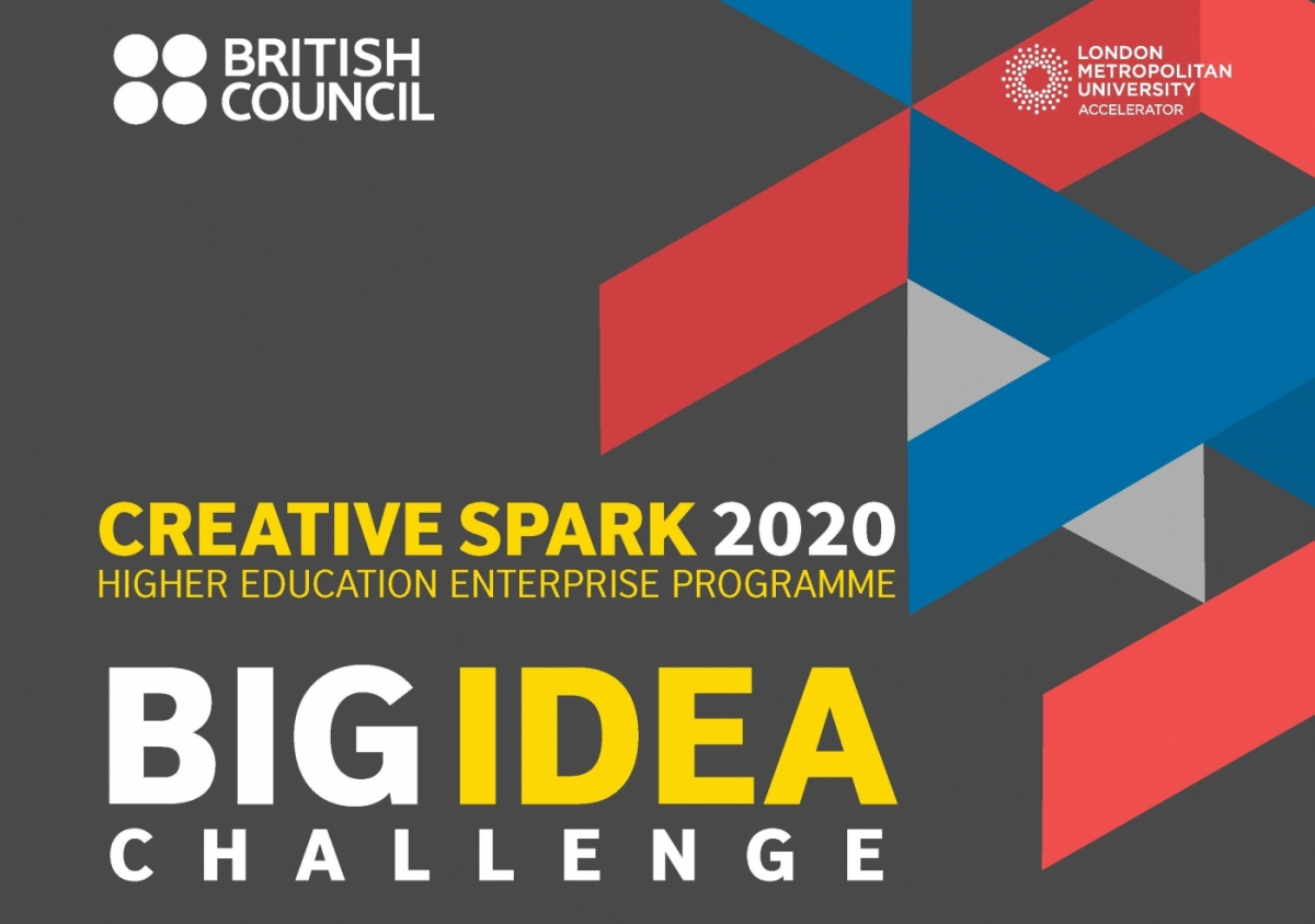 Конкурс Big Idea Challenge